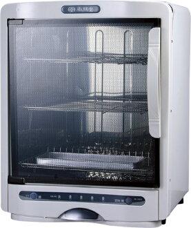 尚朋堂 三層紫外線烘碗機 SD-3588 / SD3588 **可刷卡!免運費**