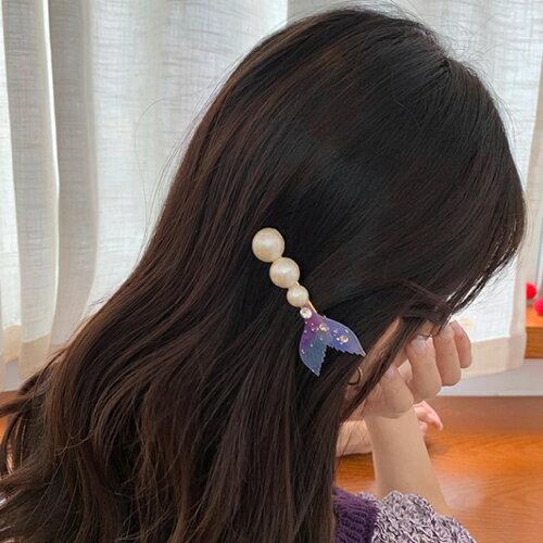 韓版閃亮美人魚珍珠髮夾 髮飾 4款/組