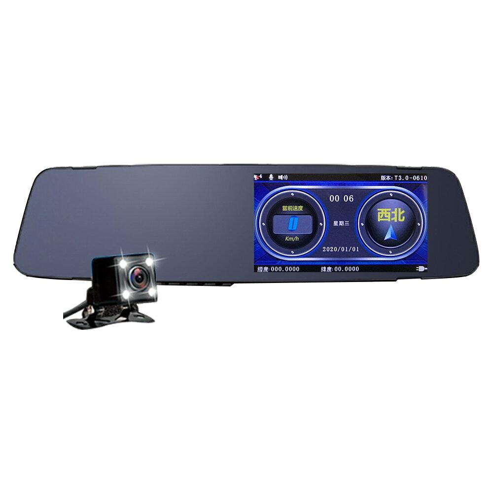送32G~領先者ES-24AIR 測速提醒 高清防眩雙鏡 超薄後視鏡型行車記錄器