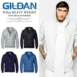 DITION 吉爾登Gildan連帽外套 抗寒流刷毛夾克