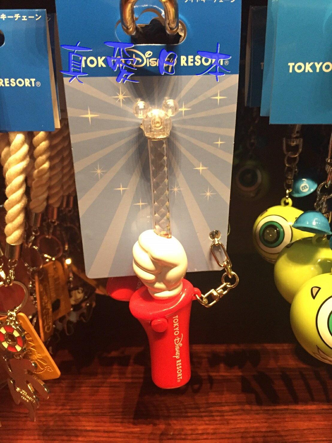 【真愛日本】16071300026樂園迷你七彩閃燈指揮棒鎖圈-MK  迪士尼 米老鼠米奇 米妮  鑰匙圈 吊飾 正品