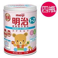 婦嬰用品【明治】金選明治成長奶粉1-3歲-850gX4瓶 好窩生活節。就在寶寶共和國婦嬰用品
