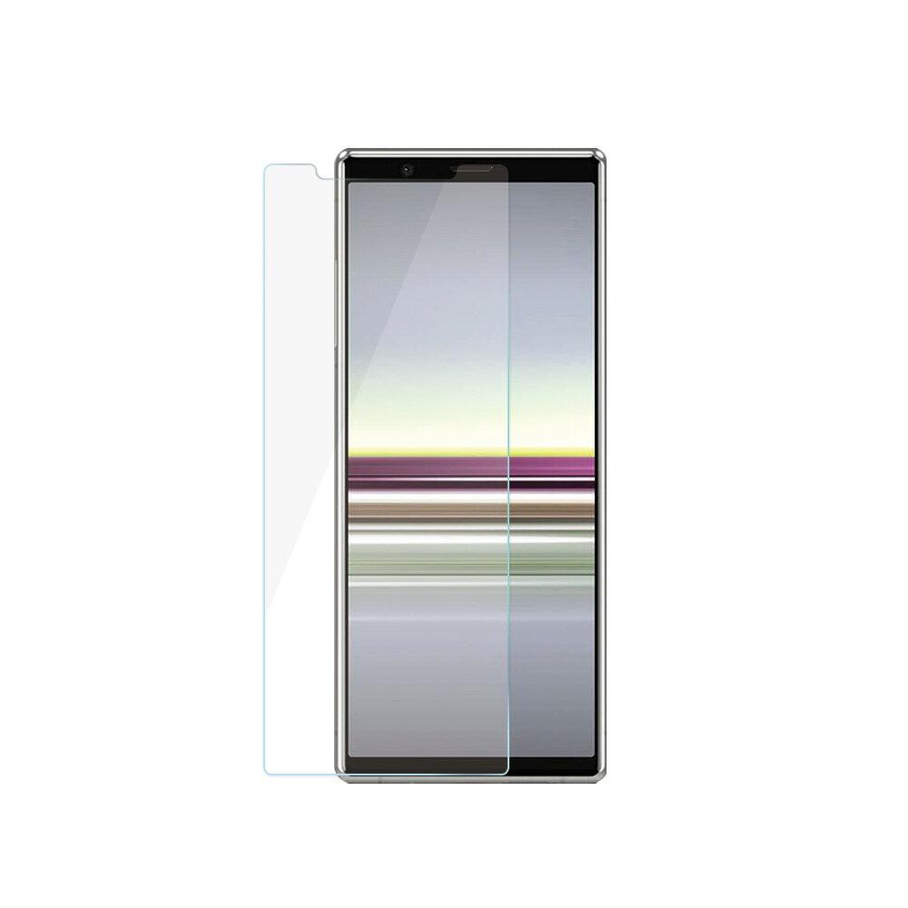 【鐵鈽釤鋼化膜】SONY Xperia 5 X5 保護貼 日本旭硝子 9H 鋼化玻璃 螢幕保護貼 高清強化玻璃