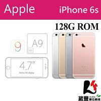 Apple 蘋果商品推薦【贈專用保護殼】Apple iPhone 6S 128G  智慧型手機 【葳豐數位商城】