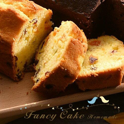 酒香乾果磅蛋糕 (260g/條) 每一口都吃得到水果粒 果乾與新鮮檸檬皮吸收黑蘭姆酒香氣 建議2-4人享用 【FANCY CAKE】