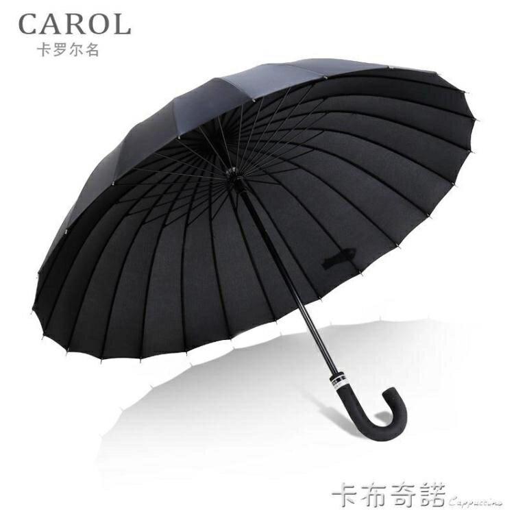 日本mabu遇水開花24骨傘大號超大晴雨傘s直柄手動長柄雙人男女 雙十二全館免運