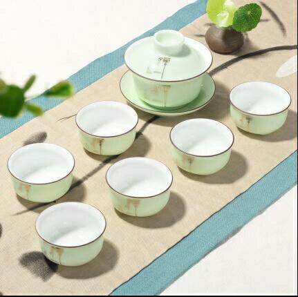 茶具套裝 龍泉陶瓷青瓷功夫茶具套裝家用簡約泡茶杯茶壺景德鎮茶藝客廳 限時折扣