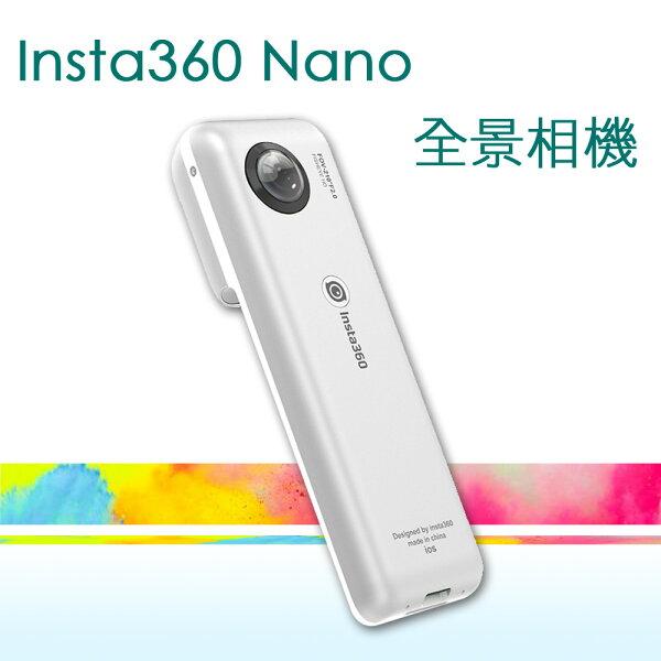 INSTA 360 360° 全景相機 Nano 全景攝影機 VR相機 iPhone 6 6s plus 用
