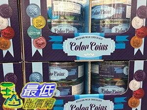[106限時限量促銷] COSCO STEENLAND BELGIAN MILK CHOCOLATE COLOR COINS 彩色錢幣牛奶巧克力1KG C99464