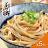 🥦素食🥦乾拌麵組10人份$399免運!! 0