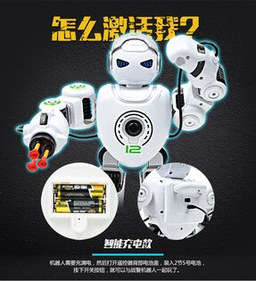 林口易集GO商城-現貨特價-阿爾特遙控機器人海陽之星智能機器人阿爾特戰警-2486980549