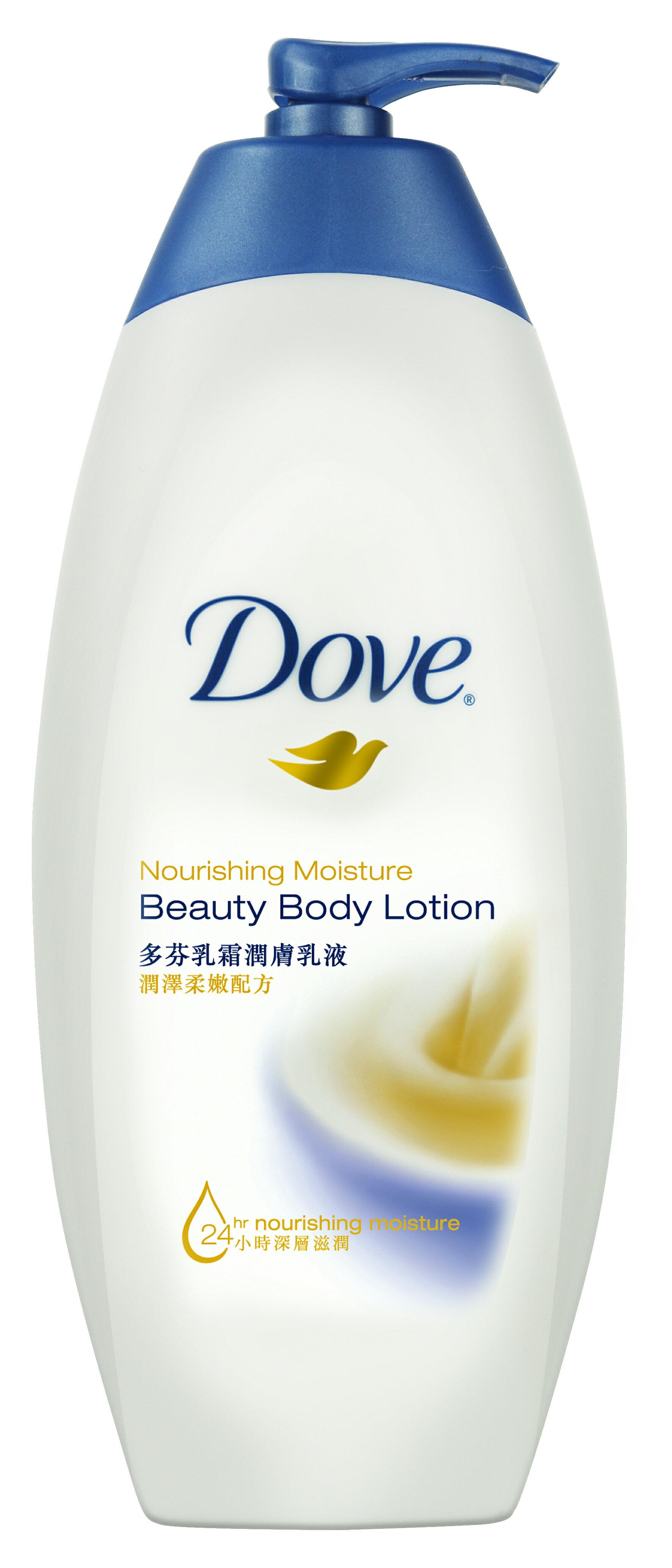 多芬乳霜潤膚乳液潤澤柔嫩配方400ml