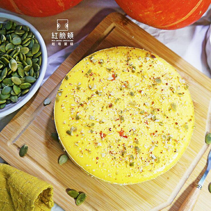 日風金黃南瓜起司蛋糕☻6吋 重乳酪☻滿799折100☻天然南瓜☻乳酪蛋糕☻紅臉頰 1