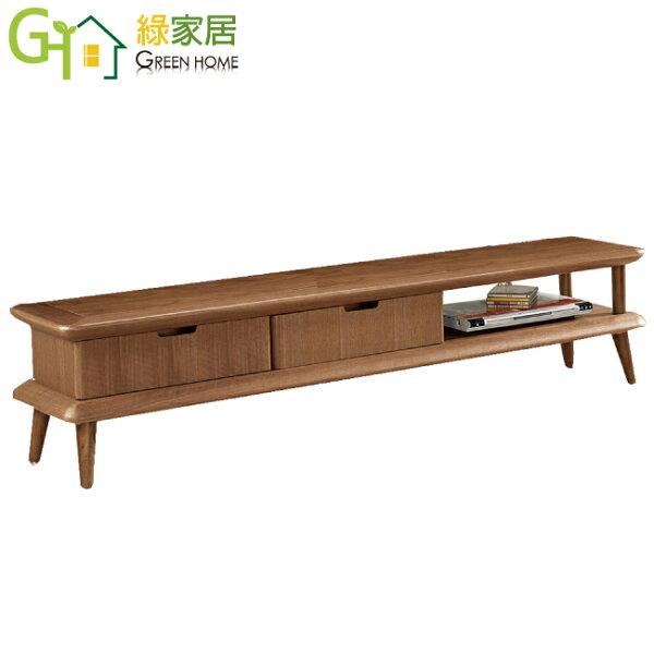 【綠家居】里薩諾時尚6尺木紋電視櫃視聽櫃
