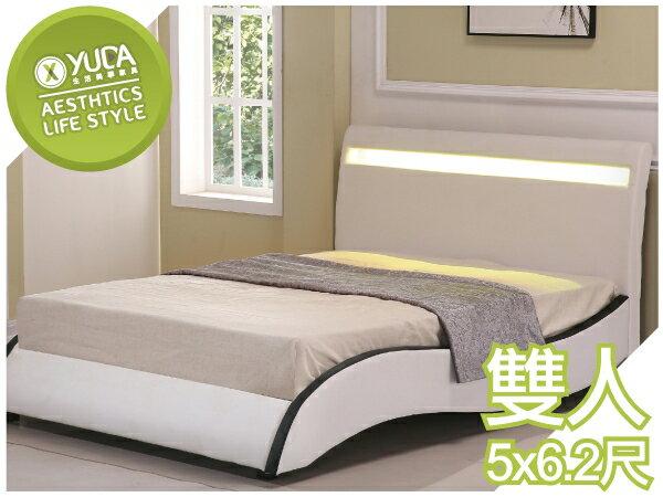 床架【YUDA】安琪拉5尺 米白皮雙人床 床架/床檯/床底 J8F 055-1