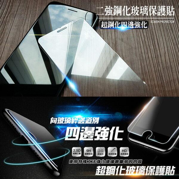 【鐵鈽釤鋼化膜】SONY Xperia 10 XP10 螢幕保護貼 日本旭硝子 9H 鋼化玻璃 螢幕保護貼 高清強化玻璃 非imos