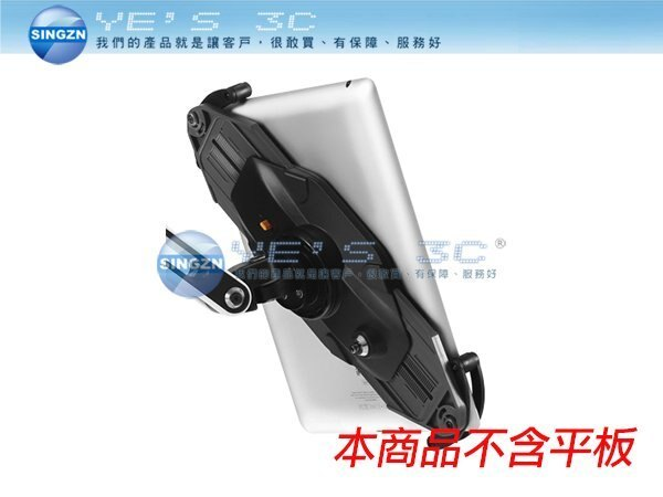 ~YEs 3C~Xergo EPL3716 多角度平板支架 懸臂夾桌支撐架 7~11吋