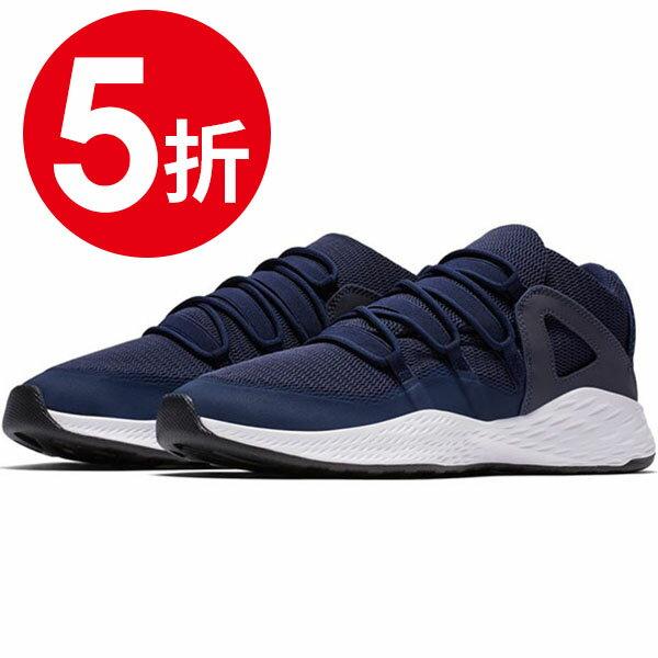 【NIKE】JORDAN FORMULA 23 LOW 運動鞋 籃球鞋 男鞋 深藍 -919724401