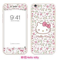 i8 i8plus i6 I6s i6plus i7 i7plus 全屏保護貼 Hello Kitty 3D卡通 超薄9h鋼化膜 彩膜 手機螢幕貼【GP美貼】