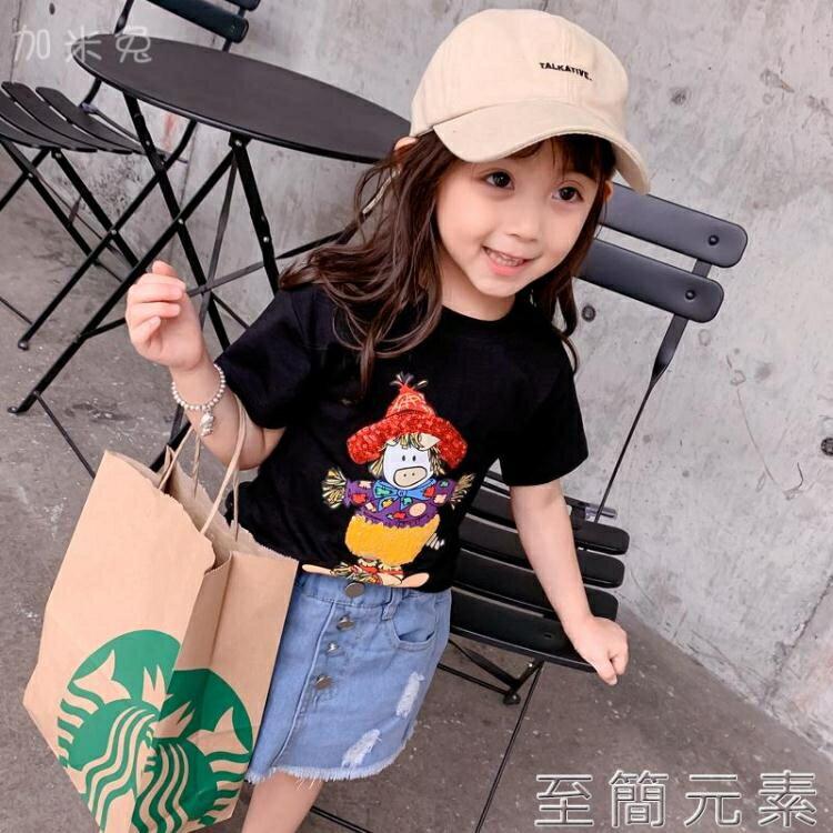 女童短袖小女孩春夏裝新款童裝卡通體恤兒童洋氣上衣半袖T恤 創時代3C 交換禮物 送禮