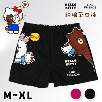 Hello Kitty x Line Friends 純棉平口褲 兔兔熊大探頭款 三麗鷗 Sanrio