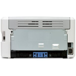 HP LaserJet 1020 Monochrome Printer - 15ppm 2