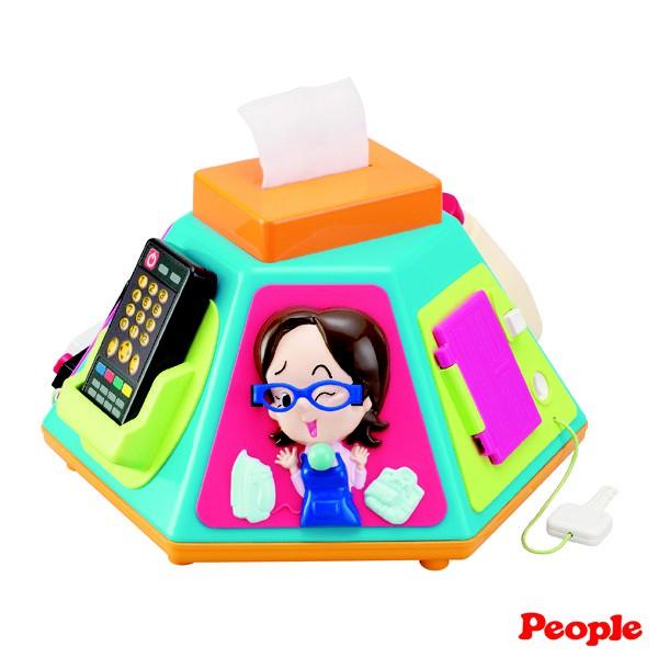 加贈純水濕巾隨身包三串《People》新超級多功能七面遊戲機 0