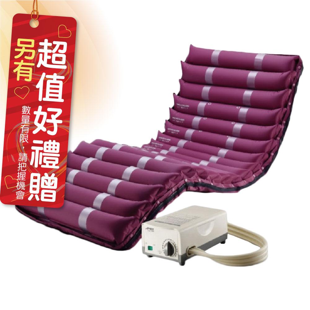 APEX雃博 倍護3460 4吋三管交替式減壓氣墊床(18管) A款補助 贈 含銀凝膠傷口敷料