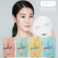 醫美品牌保濕面膜推薦到韓國 BANO 美容中心針劑面膜(10片入/盒裝) 面膜 針劑面膜 保濕 補水 水光 嫩白 醫美 巴諾【N600181】就在EZMORE購物網推薦醫美品牌保濕面膜