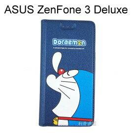 哆啦A夢皮套 [瞌睡] ASUS ZenFone 3 Deluxe (ZS570KL) 5.7吋 小叮噹【台灣正版授權】