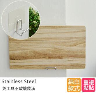 無痕貼 廚房收納【C0073】魔力無痕貼系列《料理砧板架》 MIT台灣製 完美主義