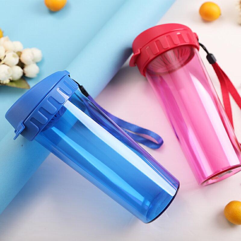 水杯茶韻隨心水杯500ml塑料防漏便攜運動茶杯