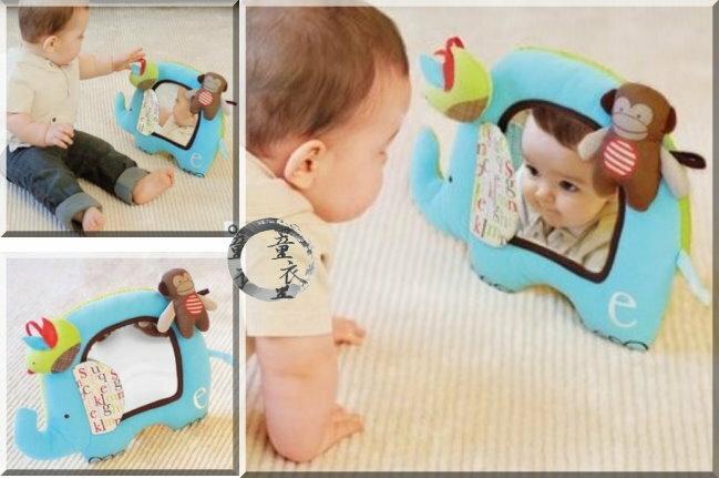 童衣圓【N019】N19安全鏡 安撫 可愛 動物 大象 響紙 立鏡 安全鏡 哈哈鏡 刺激聽/視覺