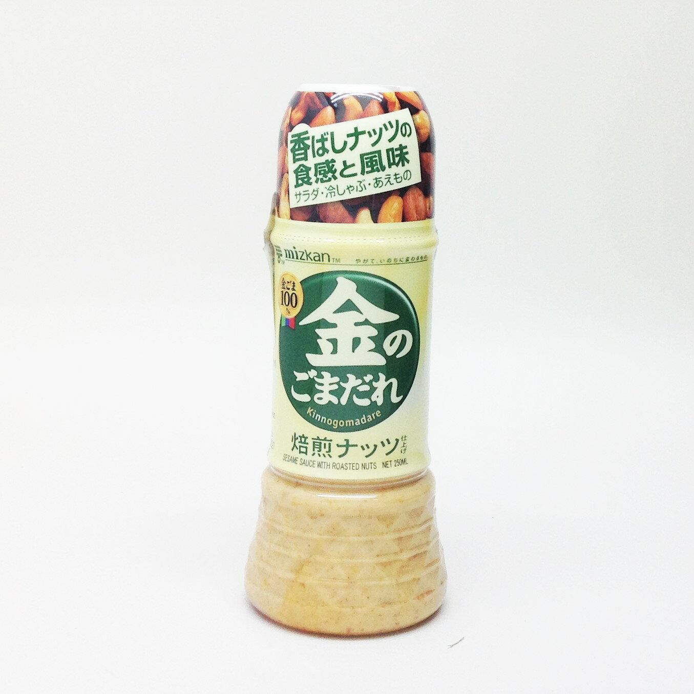 【橘町五丁目】日本mizkan 金芝麻醬-堅果250ml
