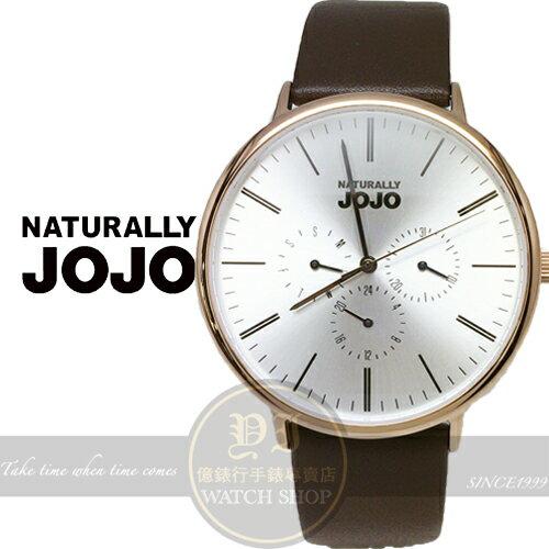 NATURALLY JOJO薄型簡約三環日曆紳士腕錶/42mm/JO96905-80R原廠公司貨