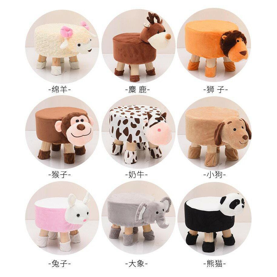 動物換鞋凳子家用坐墩寶寶可愛卡通沙發圓凳創意兒童小板凳矮椅子   ATF 6