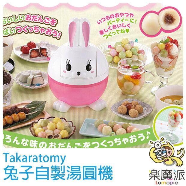 日本代購 takaratomy 兔子造型 湯圓 丸子 糰子 製造機 廚房 親子互動