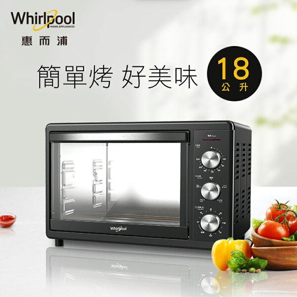 Whirlpool惠而浦18公升不鏽鋼機械式烤箱WTOM181B