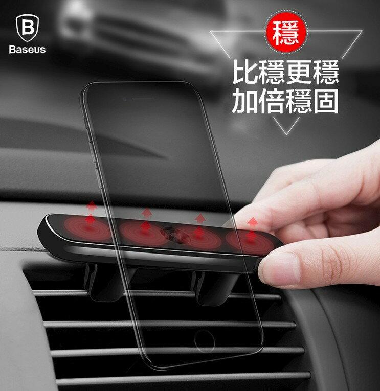 Baseus 倍思 車用支架 磁力支架 手機架 橫式 雙夾 出風口支架 磁吸 車用 手機支架