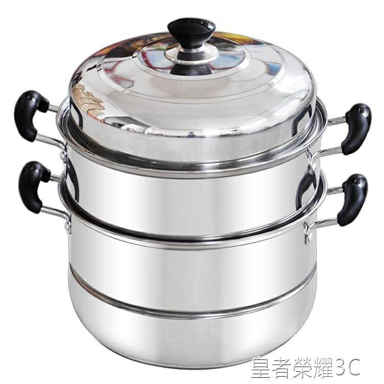 不鏽鋼蒸籠 30公分不銹鋼蒸鍋3三層2層雙層加厚復底火鍋具家用蒸籠蒸格電磁爐用 2021新款