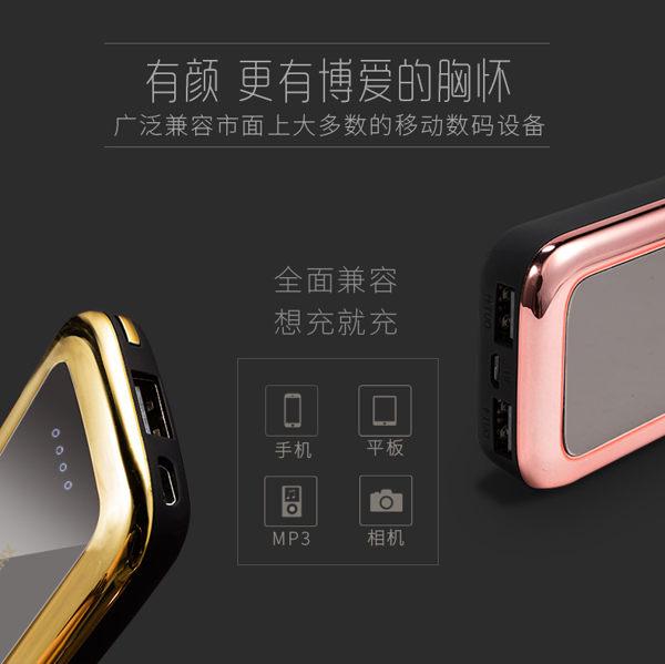 REMAX行動電源 移動電源 米拉系列 10000mAh 金屬質感/手感舒適便攜/雙USB孔/智能兼容