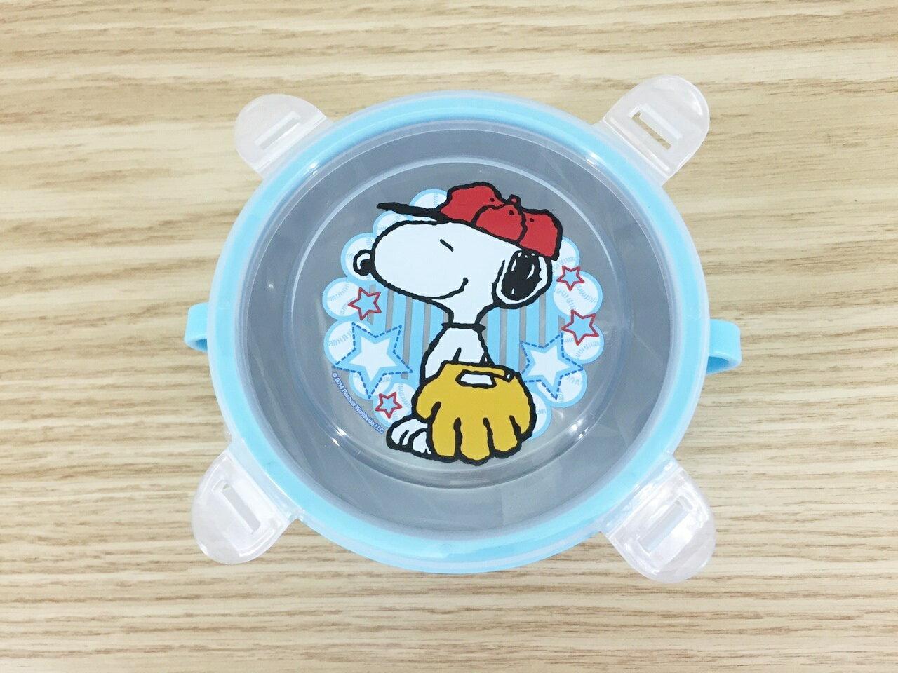 【真愛日本】15122600009 不鏽鋼扣環隔熱碗 史努比 Snoopy 餐盒 餐具 便當盒 生活用品 餐碗