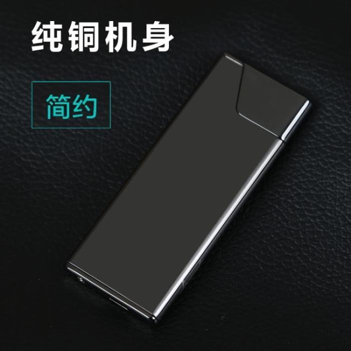 打火機 USB打火機充電創意定制個性超薄防風電子感應電煙器刻字diy