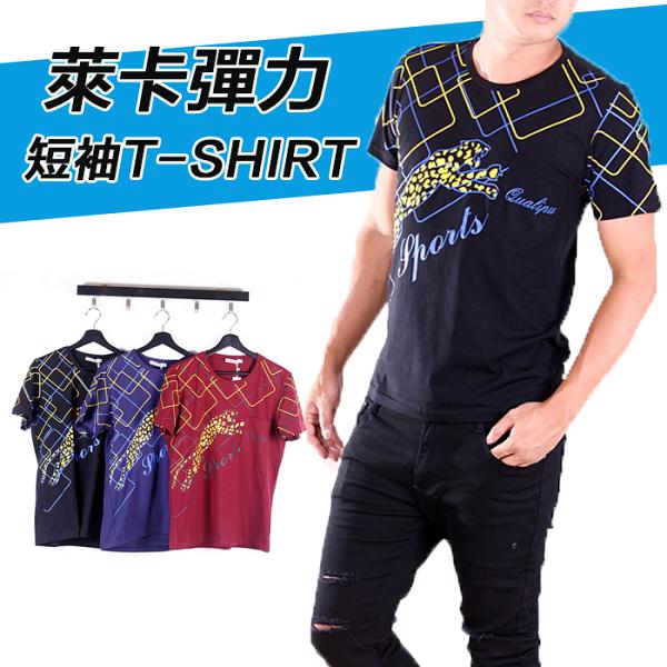【CS衣舖】韓系合身版萊卡彈力短袖T恤3109
