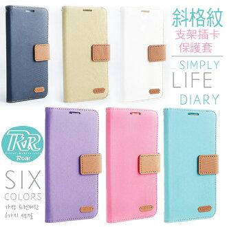 HTC One E9+ dual sim 韓國Roar 斜格紋支架插卡保護套 磁扣錢夾皮套 宏達電 E9 plus雙卡 保護殼