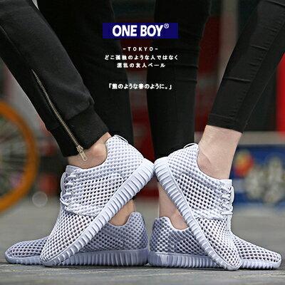 『 One Boy 』【R58618】玩樂無印感透氣網狀綁帶情侶運動休閒鞋