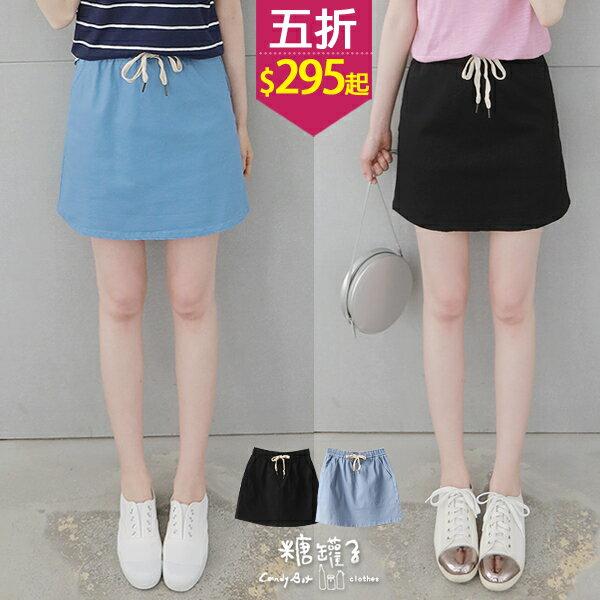 ★五折價$295起★糖罐子造型車線口袋縮腰綁帶素面短裙→預購【SS1594】