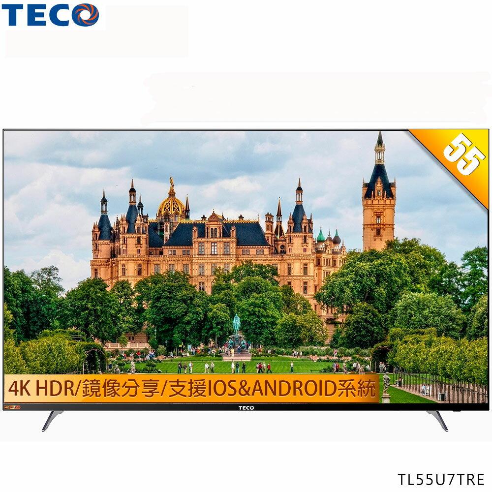 TECO 東元 TL55U7TRE 電視 55吋 4K 智慧聯網 視訊盒TS1321TRA