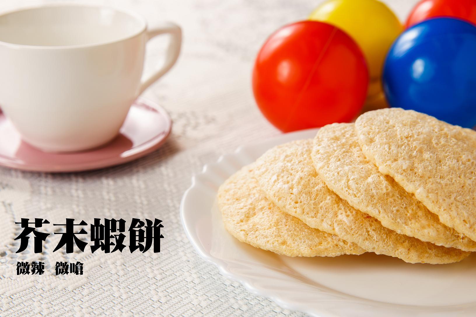銓記爆餅-芥末蝦餅(每袋十片)