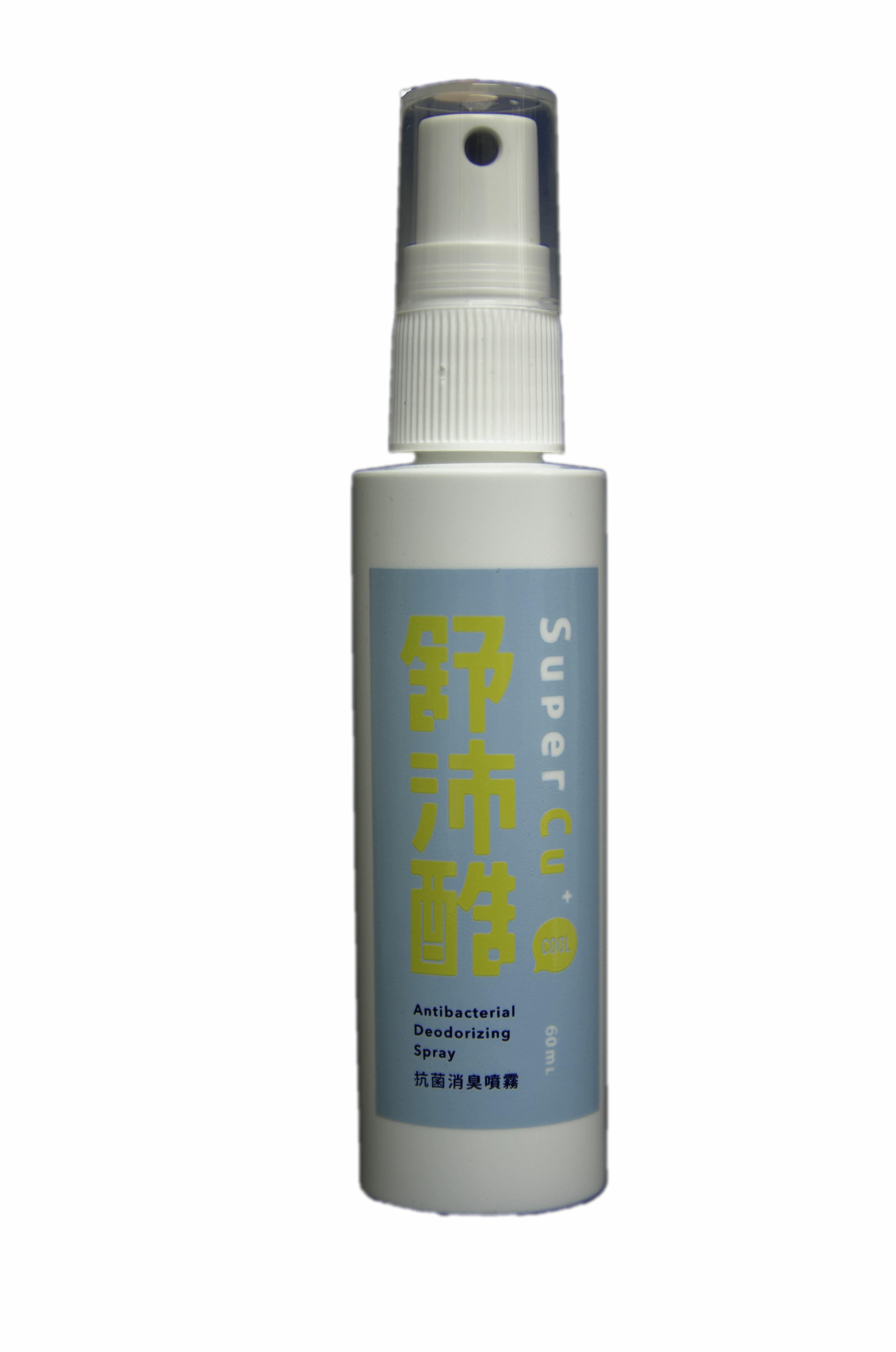SuperCU+ Sanitizing Spray 60ml
